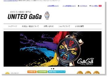 ガガミラノ【GaGa MILANO】腕時計専門店