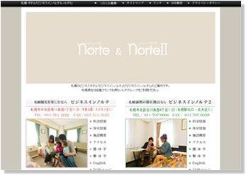 札幌 ホテル「ビジネスインノルテ&ノルテ2」
